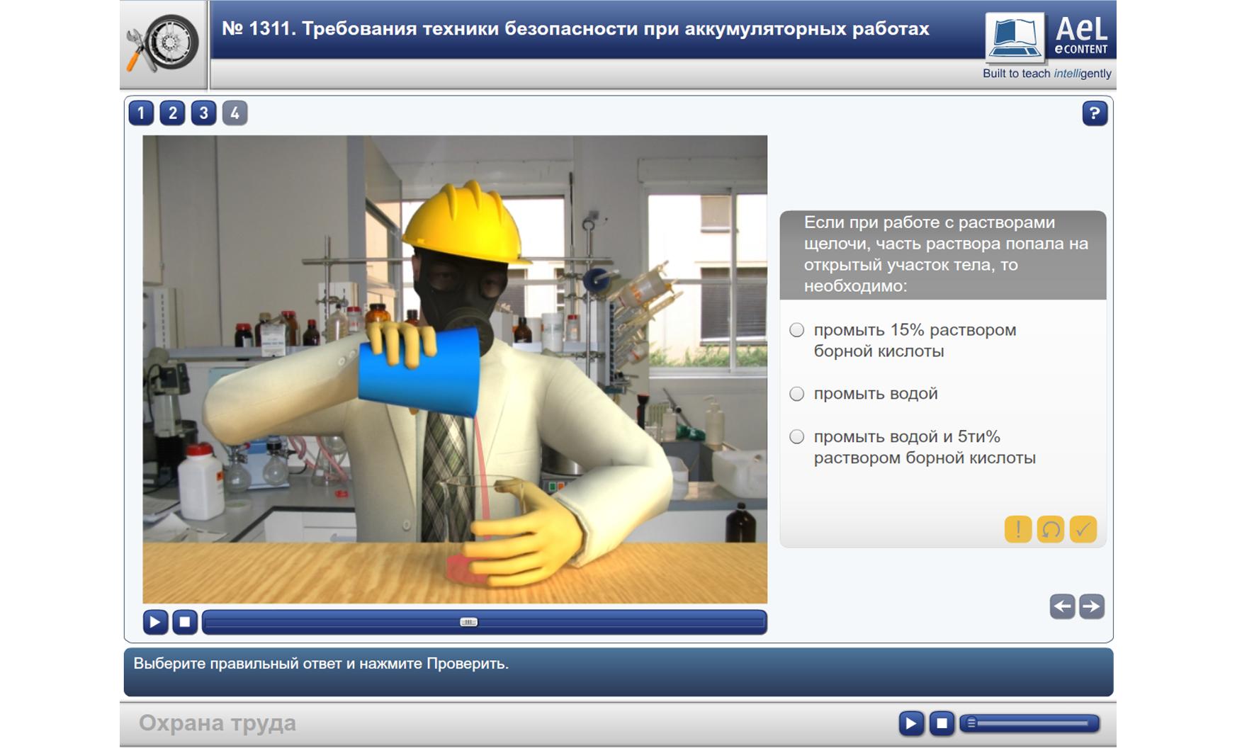 Kazahstan_slide_02