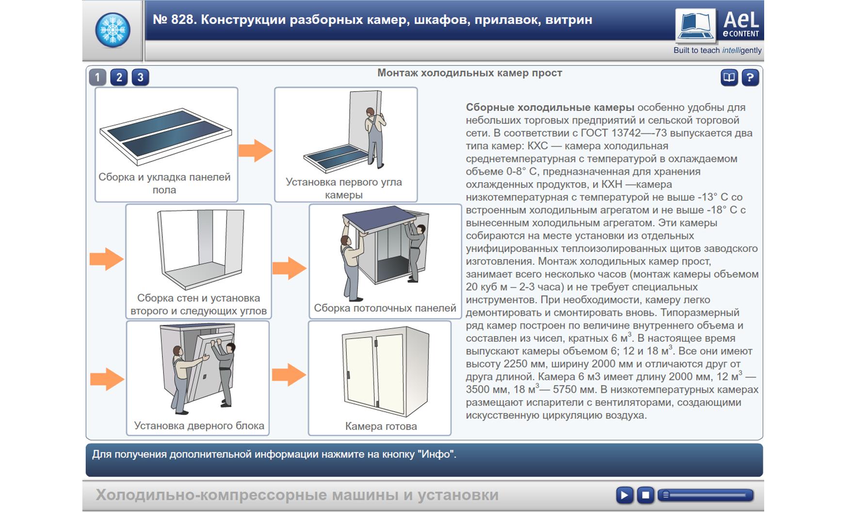 Kazahstan_slide_06
