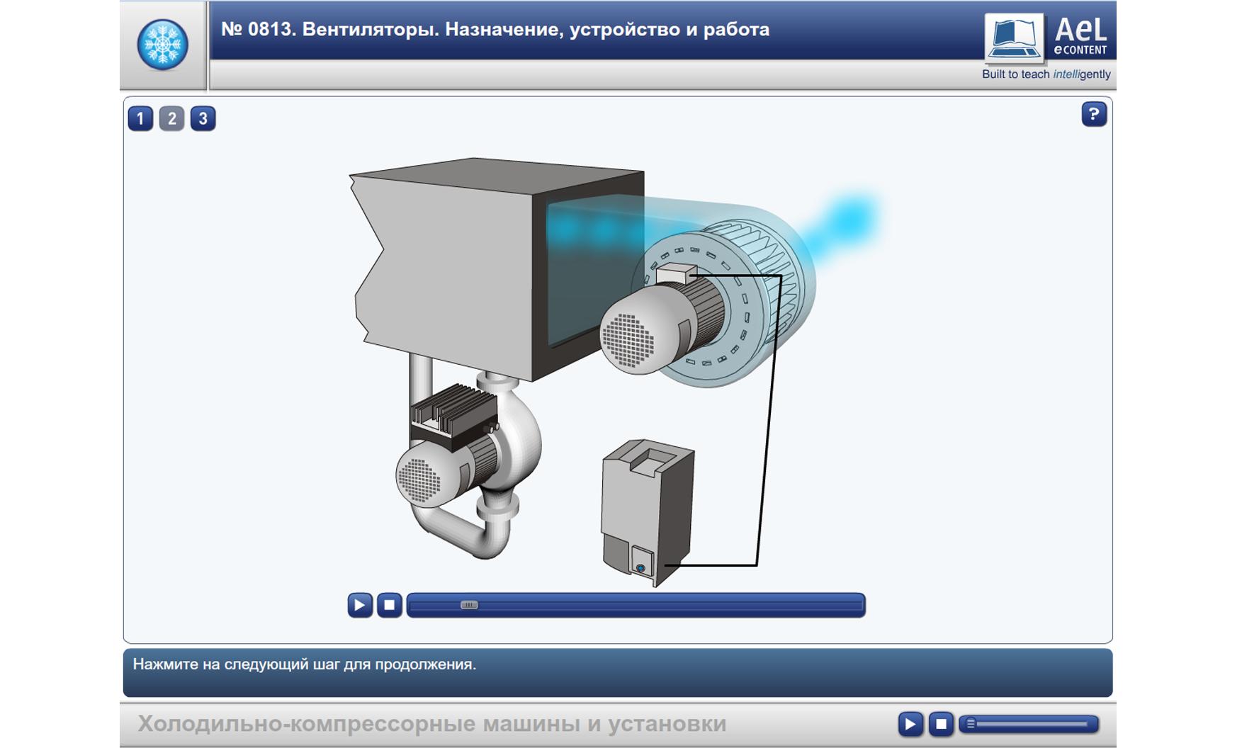 Kazahstan_slide_07