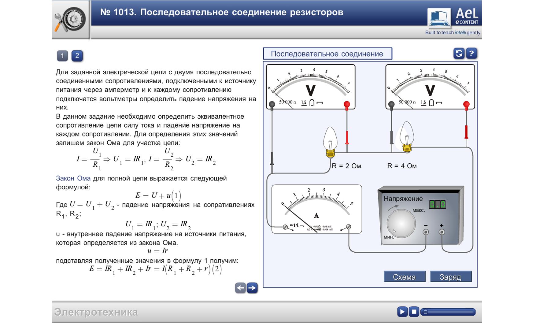 Kazahstan_slide_11